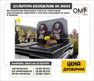 izgotovlenie-skulptur-na-zakaz-s-dostavkoy-i-ustanovkoy-id582550.html Image1116514