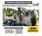 izgotovlenie-skulptur-na-zakaz-s-dostavkoy-i-ustanovkoy-id582550.html Image1116517