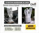 izgotovlenie-skulptur-na-zakaz-s-dostavkoy-i-ustanovkoy-id582550.html Image1116518