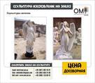 skulptura-na-zakaz-monumentalnaya-skulptura-izgotovlenie-skulptur-id582749.html Image1117593