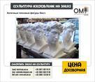 portret-skulpturnyy-na-zakaz-byust-figura-barelef-memorialnaya-doska-id582753.html Image1117598