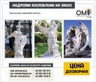 pamyatniki-i-skulptury-iz-mramora-i-granita-id582755.html Image1117611