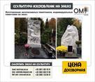pamyatniki-i-skulptury-iz-mramora-i-granita-id582755.html Image1117612