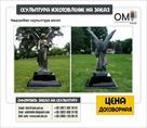 pamyatniki-i-skulptury-iz-mramora-i-granita-id582755.html Image1117614