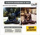 skulptura-iz-bronzy-statui-iz-bronzy-khudozhestvennoe-lite-iz-bronzy-id582873.html Image1118003