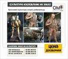 skulptura-iz-bronzy-statui-iz-bronzy-khudozhestvennoe-lite-iz-bronzy-id582873.html Image1118005