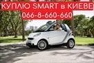 kuplyu-avtomobil-smart-u-khozyaina-v-kieve-dlya-sebya-na-ukr-registratsii-id583419.html Image1119595