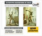 izgotovlenie-skulptur-id583970.html Image1125632