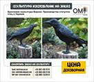 statui-parkovye-izgotovlenie-statuy-id584145.html Image1127050