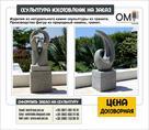 statui-parkovye-izgotovlenie-statuy-id584145.html Image1127053