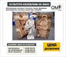 pamyatniki-monumentalnoy-skulptury-zakazat-id584157.html Image1127101