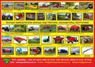 izmelchitel-valkov-solomy-ums-170-id552520.html Image1135210