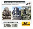 izgotovlenie-skulptury-sadovo-parkovye-skulptury-monumentalnye-skulptury-stankovye-id587954.html Image1140713