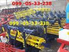 plug-diskovyy-agd-2-1-metra-navesnoy-diskator-navesnoy-id596511.html Image1158526