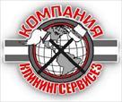 uslugi-klininga-pomeshcheniya-petropavlovskaya-borshchagovka-id596685.html Image1159021