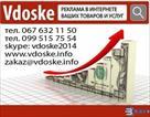 reklama-v-internete-ruchnoe-razmeshcheniya-obyavleniy-id596714.html Image1159100