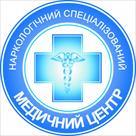 meditsinskiy-tsentr-id596801.html Image1159142