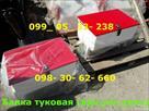 zavodskaya-banka-tukovaya-quot-metallicheskaya-shnek-metal-pruzhina-kak-na-foto-id597198.html Image1159498