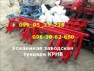 tukovaya-sistema-vneseniya-podkormka-na-kultivator-krn-banki-na-udobreniya-krn-id597202.html Image1159502