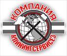 klining-svyatopetrovskoe-petrovskoe-uborka-kvartiry-doma-id597344.html Image1159767