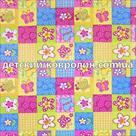 pokryttya-dytyache-na-pidlogu-kylymy-z-dytyachym-malyunkom-id597409.html Image1160012
