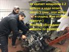 remont-mikroavtobusov-mercedes-i-volkswagen-v-odesse-id408588.html Image1344763