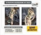 skulptury-v-interer-izgotovlenie-skulptur-lepniny-relefy-fontany-v-interer-id637067.html Image1368645