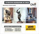 skulptury-v-interer-izgotovlenie-skulptur-lepniny-relefy-fontany-v-interer-id637067.html Image1368646