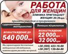 priglashaem-k-sotrudnichestvu-zhenshchin-programma-surrogatnogo-materinstva-i-donatsii-yaytsekletki-id644948.html Image1427047