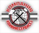 zakazat-uborku-3-komnatnoy-kvartiry-v-kieve-id645166.html Image1427108
