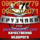 brigada-opytnykh-gruzchikov-ishchet-zakazchikov-dlya-vypolneniya-pereezdov-pogruzochno-razgruzochnykh-rabot-id707978.html Image1798699