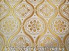 tserkovnaya-tkan-ot-proizvoditelya-tserkovnyy-tekstil-id268173.html Image399843