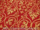 tserkovnaya-tkan-ot-proizvoditelya-tserkovnyy-tekstil-id268173.html Image435896