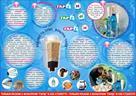 filtr-dlya-zhyostkoy-vody-gard-50-id398632.html Image535276