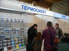 tm-termosilat-vsya-lineyka-materialov-ot-proizvoditelya-bez-posrednikov-otgruzhaem-po-ukraine-ot1l-id405286.html Image543895