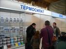 termosylat-standart-vid-vyrobnyka-id406014.html Image546156