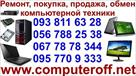UB image 569474