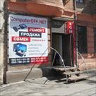 prodam-kompyutery-v-dnepropetrovske-id266480.html Image569479