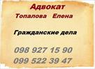advokat-spadshchyna-vstanovlennya-dodatkovogo-stroku-dlya-pryynyattya-spadshchyny-id437929.html Image597053