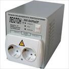 remont-ibp-leoton-barer-grand-avalon-rezerv-sinpro-v-kieve-id387852.html Image607845