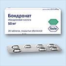 v-lyuboe-vremya-sutok-kupit-bondronat-s-dostavkoy-mozhno-tut-id444455.html Image608773
