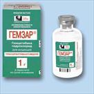 srochno-nuzhen-gormonalnyy-preparat-gemzar-ne-teryayte-vremya-pokupayte-tut-id445579.html Image611024