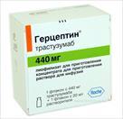 poka-apteki-zavyshayut-tseny-na-gertseptin-ekonomnye-pokupateli-zakazyvayut-tut-id446103.html Image612153