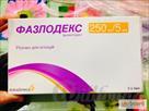 uznayte-diapazon-tsen-na-preparat-fazlodeks-i-zakazhite-po-priemlemoy-stoimosti-id446467.html Image613024