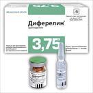 kachestvennyy-i-bystryy-servis-dostavki-diferelin-v-nalichii-i-pod-zakaz-id446847.html Image613452