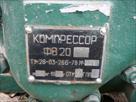 kompressor-fv-20-id465893.html Image694690