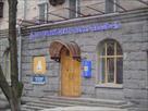 naruzhnaya-reklama-vyveski-shchity-vitriny-nakleyki-pos-materialy-id467608.html Image698264