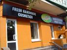 naruzhnaya-reklama-vyveski-shchity-vitriny-nakleyki-pos-materialy-id467608.html Image698266