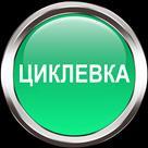 UB image 801082