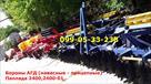 borony-agd-pallada-navesnye-zavodskie-agregaty-s-garantiey-id525875.html Image854576